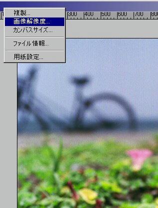 018_910526kaizodo.jpg