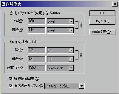 019_910526resize.jpg