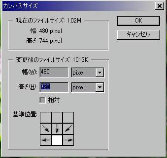 020_910526canvas.jpg