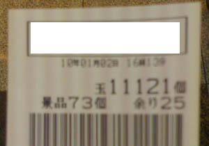 a0a596a3.JPG
