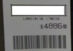 9291f768.jpeg