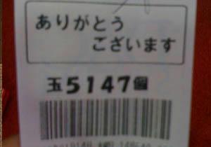 19bd7507.jpeg