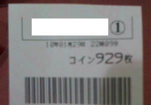 d0863f4b.jpeg
