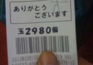 bf6a2fc1.JPG