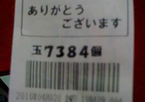 f7474b2a.jpg