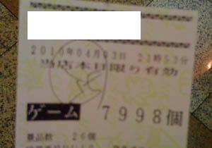 06ed476f.jpg