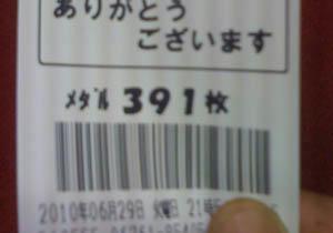 e34a4476.jpg