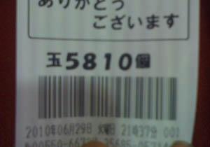 9f0ee01a.jpg