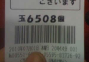 0701genji.jpg