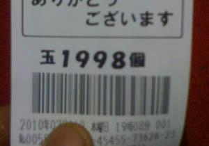 0701yaji.jpg
