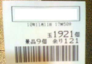 1111umia.jpg