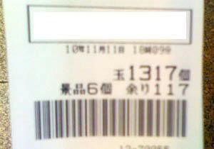 1111umib.jpg