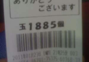 0123tityu.jpg