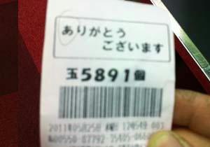 0525heiwa.jpg