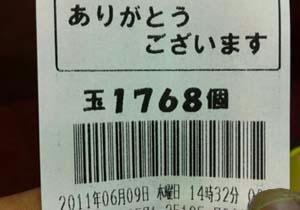 6e5ff691.jpeg
