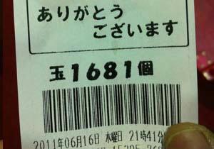 ec7a6012.jpeg