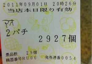 82a6bbd4.jpeg