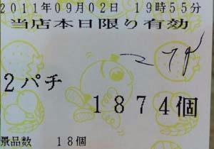 4821dfcf.jpeg