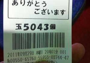 0929seiya.jpg