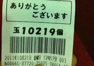 1021nanngoku.jpg