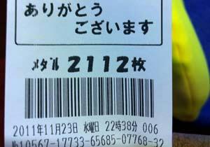 1123dora.jpg