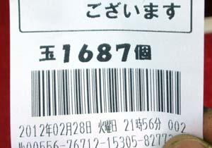 e133d96a.jpeg