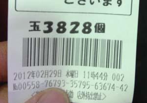 8f7b8135.jpeg
