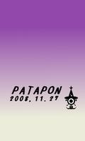 mahopon.png