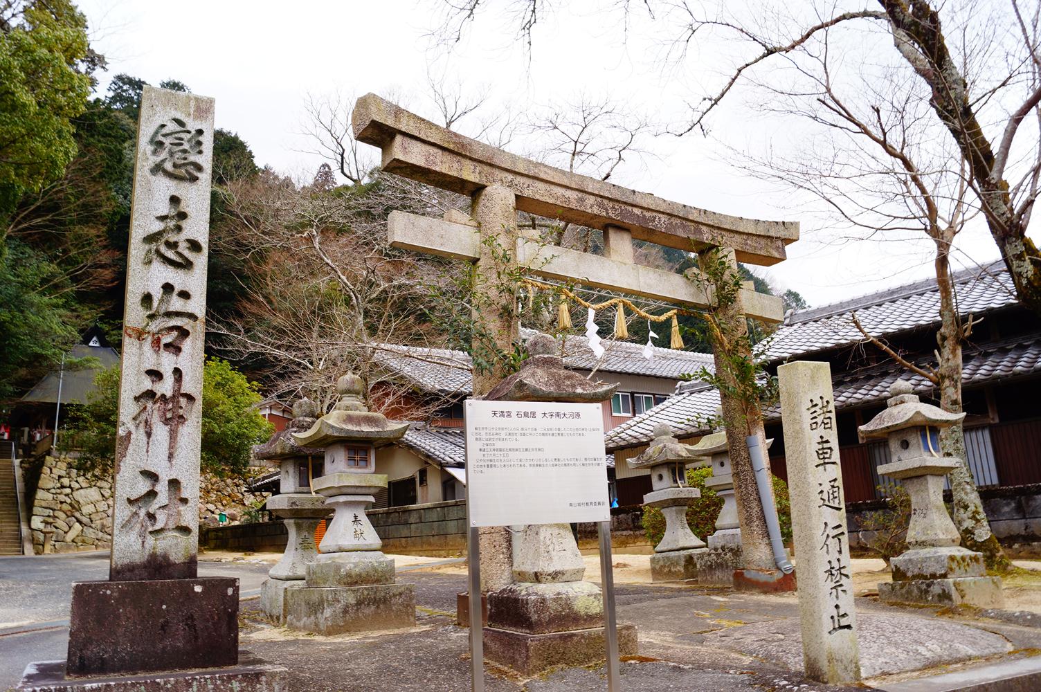 kyotoPref8.jpg