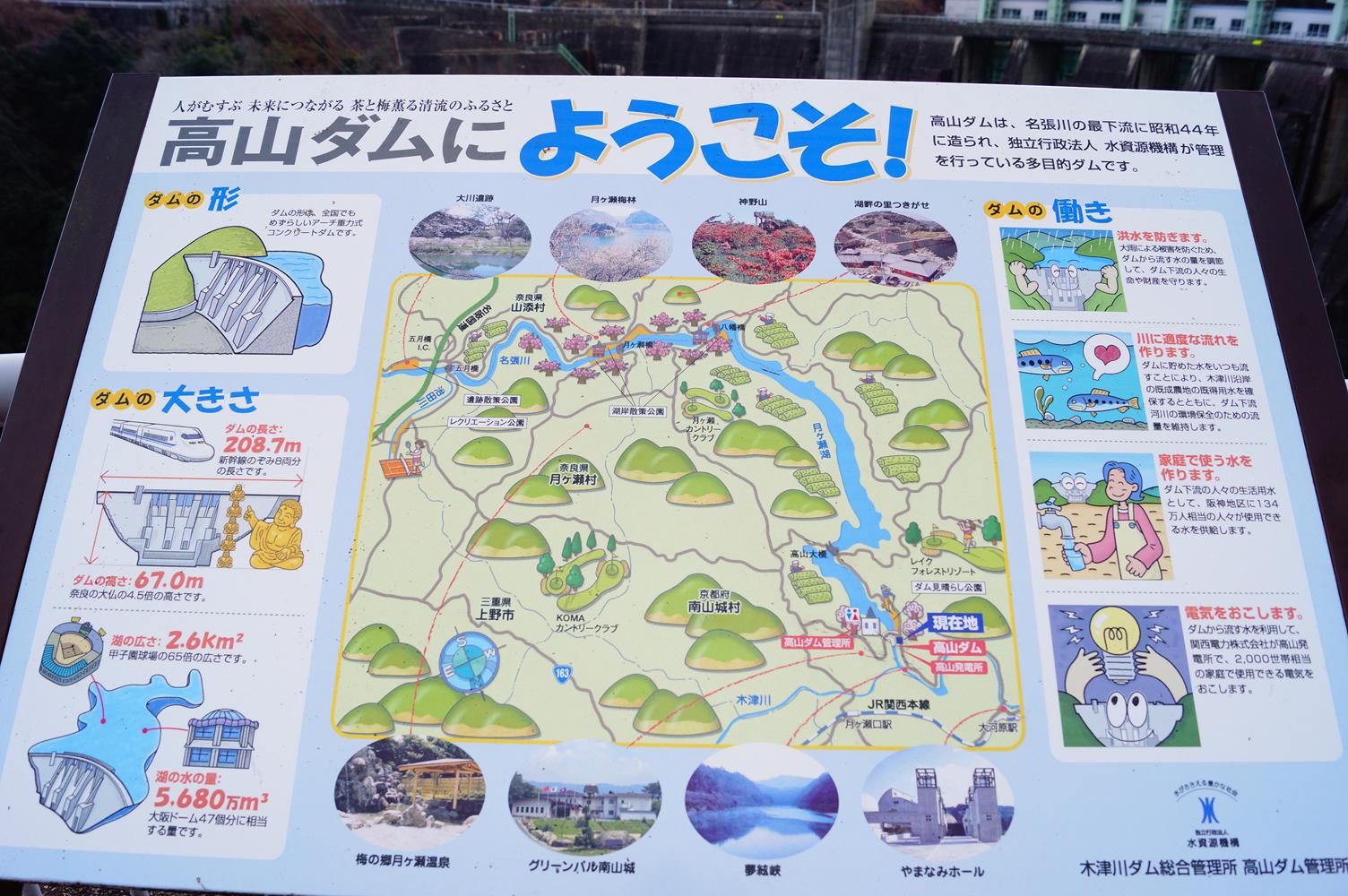 kyotoPref12.jpg