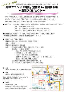 senseisiki_pressrelease02.jpg