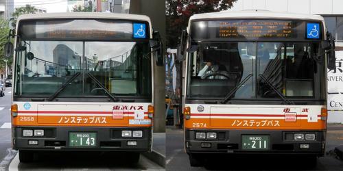 東武 バス 位置