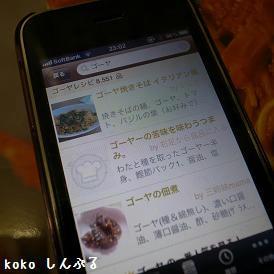 R0013469.JPG