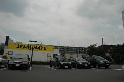 関東TDM