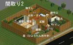 hiraya5.jpg