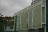 071106_taremaku.JPG