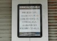 071021_eki2.JPG