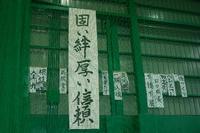 071214_kakizome2.JPG