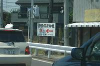 080616_yakyuu1.JPG