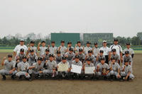 080913_hatiouji_syugo.JPG