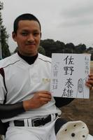 101019_sano.JPG