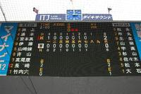 101031_soukei3.JPG