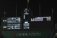 101123_siaisyuryo.JPG