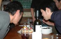 101216_cake2.JPG