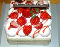 110201_cake.JPG
