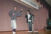 110115_koga_mizu.JPG