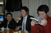 110210_ienomi1.JPG