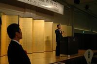 101205_higaneri_aisatu.JPG