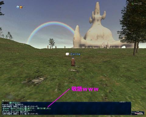 FFXICAP20040113204614.jpg