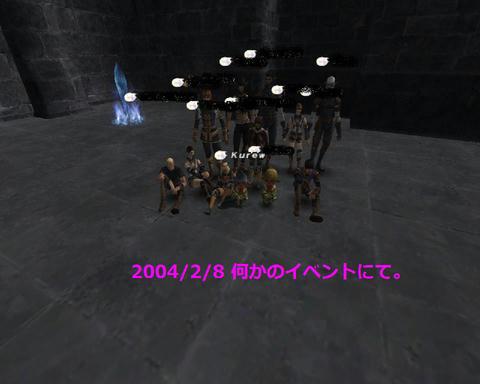 FFXICAP20040208000843.jpg